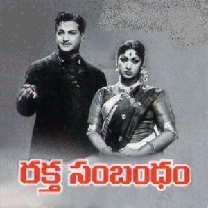 Rakta Sambandham httpwwwtelugulyricsorg Rakta Sambandham 1962 Songs