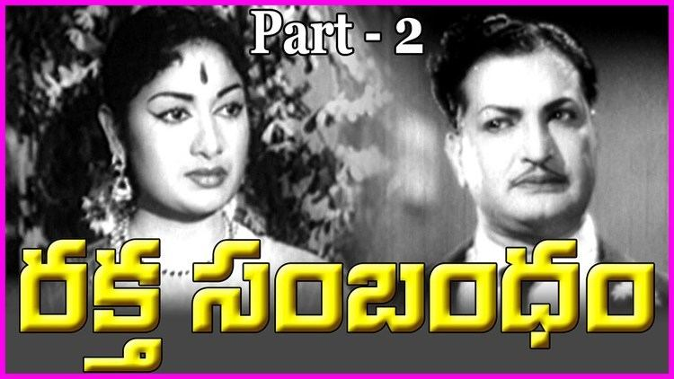 Rakta Sambandham Raktha Sambandham Telugu Movies NTR Hit Movies Old Movies