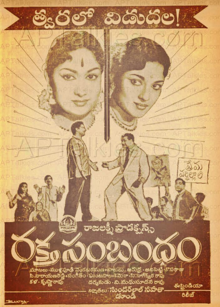 Rakta Sambandham 10 Movies To Prove That NTR39s Legacy Is Unmatched DesiMartini