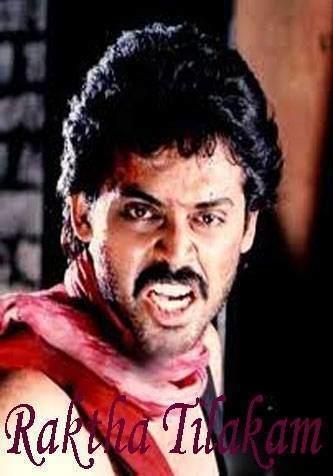 Raktha Tilakam Raktha Tilakam Movie on Etv Raktha Tilakam Movie Schedule Songs