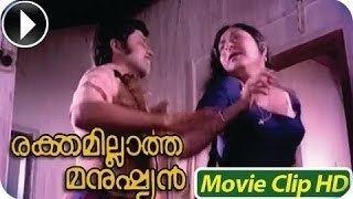 Rakthamillatha Manushyan M G Soman Hot