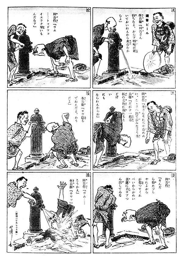 Rakuten Kitazawa Rakuten Kitazawa Wikipedia the free encyclopedia