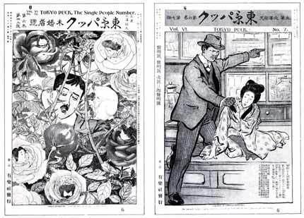 Rakuten Kitazawa Rakuten Kitazawa Lambiek Comiclopedia