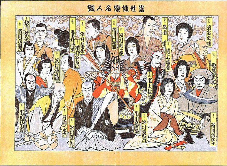 Rakuten Kitazawa Three Steps Over Japan More on Rakuten Kitazawa