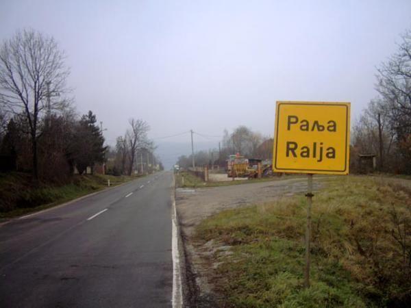 Ralja (Sopot) photoswikimapiaorgp0000487784bigjpg
