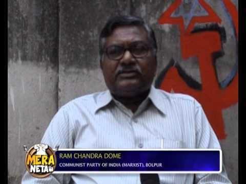 Ram Chandra Dome Ram Chandra Dome CPIM Bolpur West Bengal YouTube