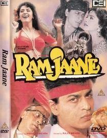 Ram Jaane httpsuploadwikimediaorgwikipediaenee1Ram