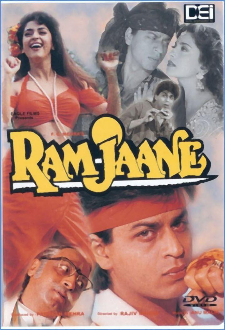 Ram Jaane Ram Jaane 1995 DVDRip 720p X264 ESub Arabic Sub For Shahrukh Khan