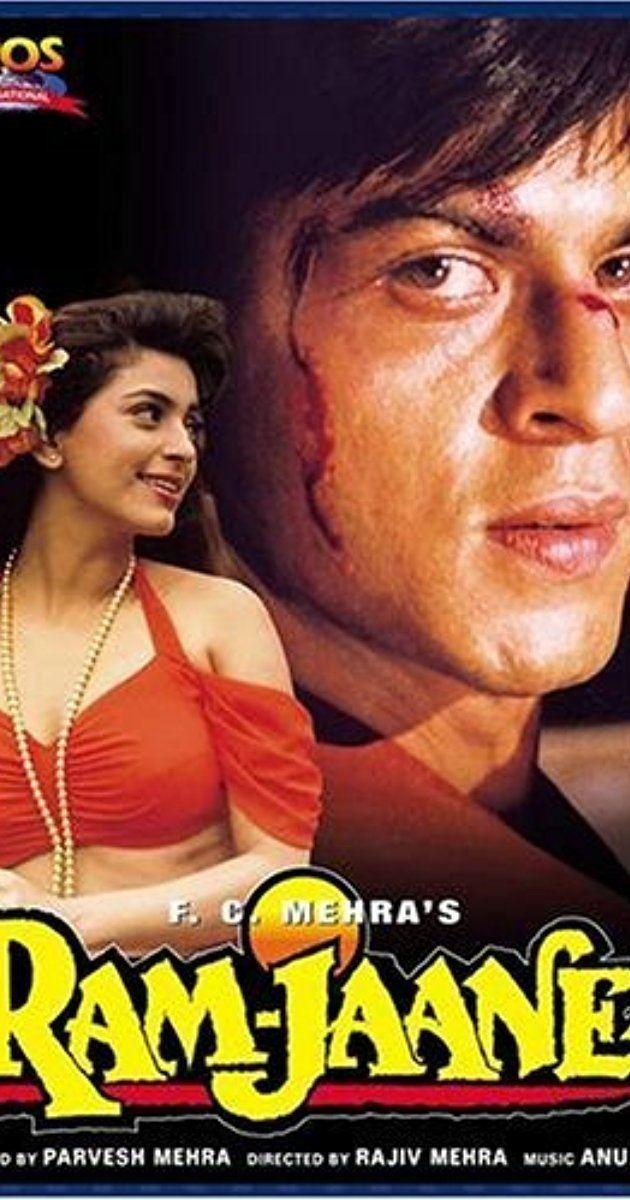 Ram Jaane Ram Jaane 1995 IMDb