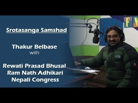 Ram Nath Adhikari Ram Nath Adhikari on Wikinow News Videos Facts