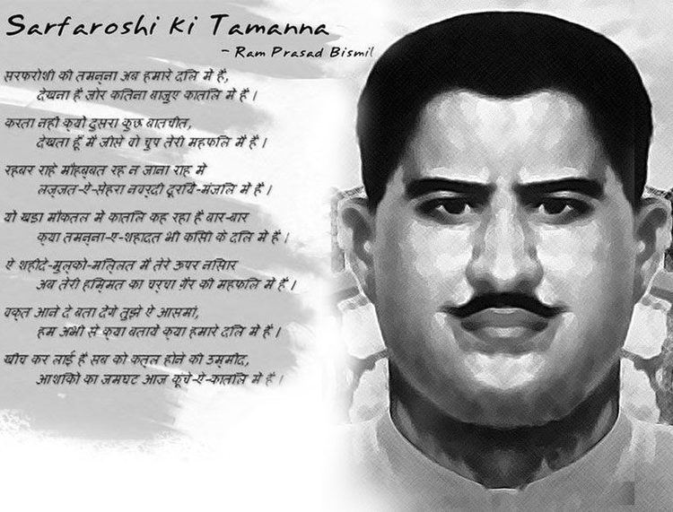Ram Prasad Bismil Ram Prasad Bismil The PoetSon Of India Who Stirred Our