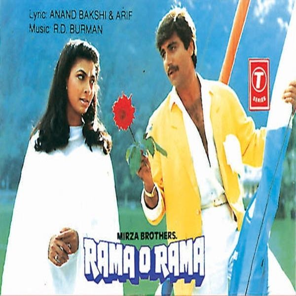 Rama O Rama 1988 Mp3 Songs Bollywood Music