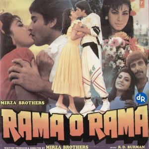 Rama O Rama 1988 Hindi Movie Mp3 Song Free Download
