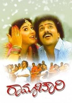 Ramachaari movie poster