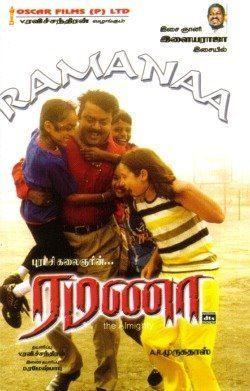 Ramanaa (film) Ramanaa film Wikipedia