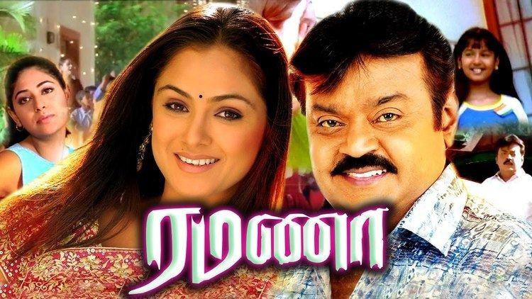 Ramanaa (film) Tamil New Full Movie 2017 Ramana Vijayakanth Action Movies