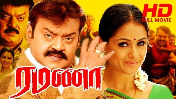 Ramanaa (film) Ramana Full Movie Hd Vijayakanth Simran A R Murugadoss