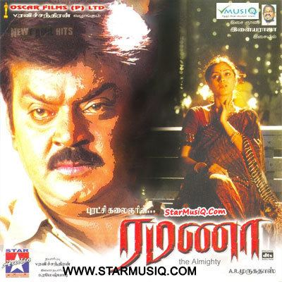 Ramanaa (film) Ramana 2002 Tamil Movie High Quality mp3 Songs Listen and Download