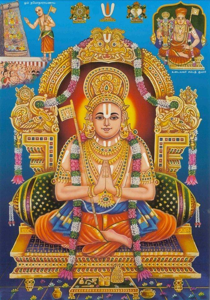 Ramanuja Ramanuja39s Humanity Upanyasam Sravanamorg Sri