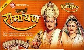 Ramayan (1986 TV series) Ramanand Sagar Ramayan 1986 GujjuBhai