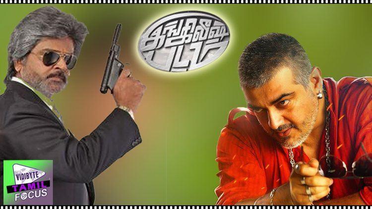 Ramki Veteran Actor Ramki Follows Thala Ajith YouTube