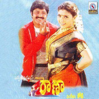 Rana (1998 film) mediaimagesmiotovariousartistsYYuvaratna20