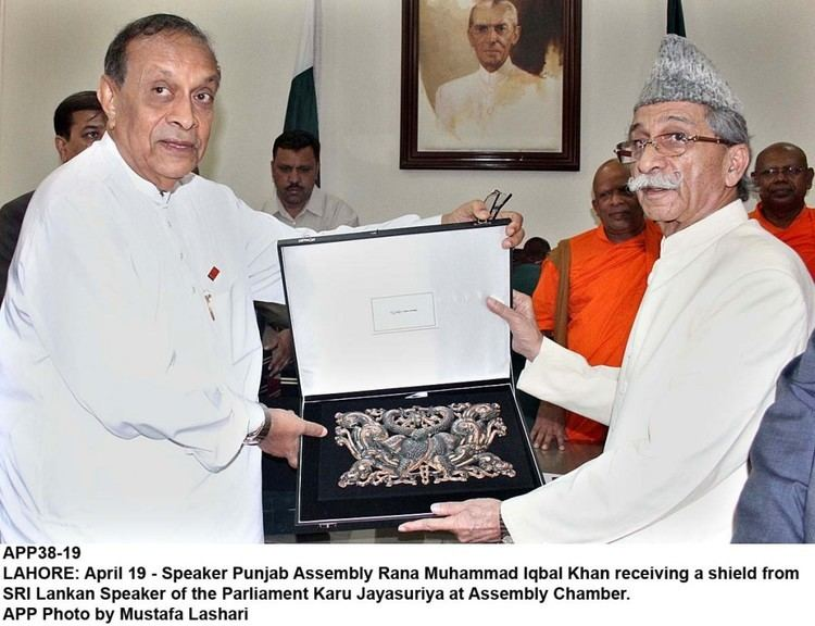 Rana Muhammad Iqbal Khan (politician) Speaker Punjab Assembly Rana Muhammad Iqbal Khan receiving a shield