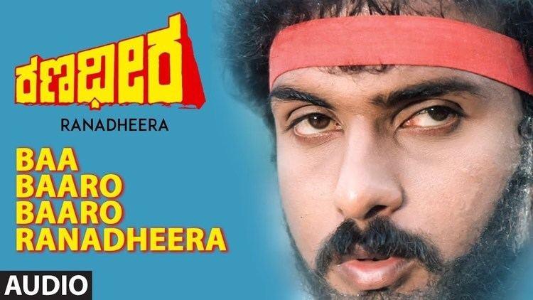 Baa Baaro Baaro Ranadheera Full Song   Ranadheera Kannada Movie    Ravichandran, Khushboo - YouTube