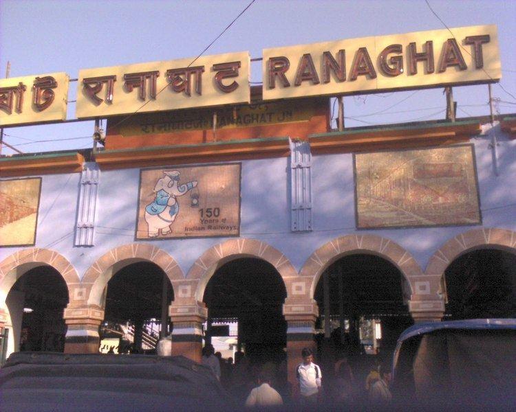 Ranaghat railway station