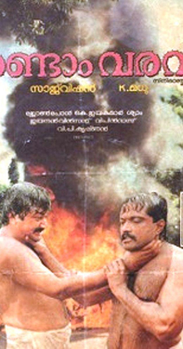 Randam Varavu Randam Varavu 1990 IMDb