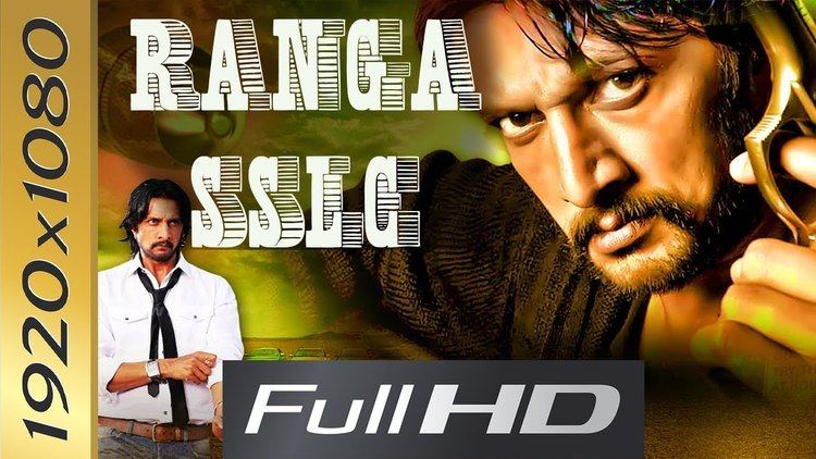 Ranga SSLC Ranga SSLC 2016 Hindi Dubbed Full Movie Sudeep Ramya YouTube