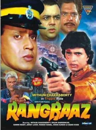 Rangbaaz 1996 Mp3 Songs Free Download WebmusicIN