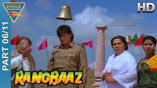 Rangbaaz Movie Video Songs Jukebox Mithun Chakraborty Shilpa