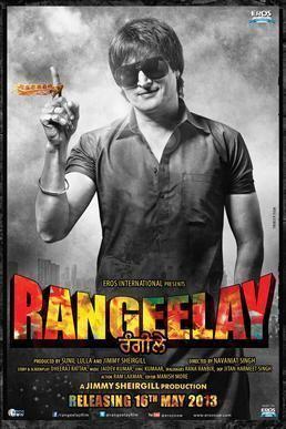 Rangeelay movie poster