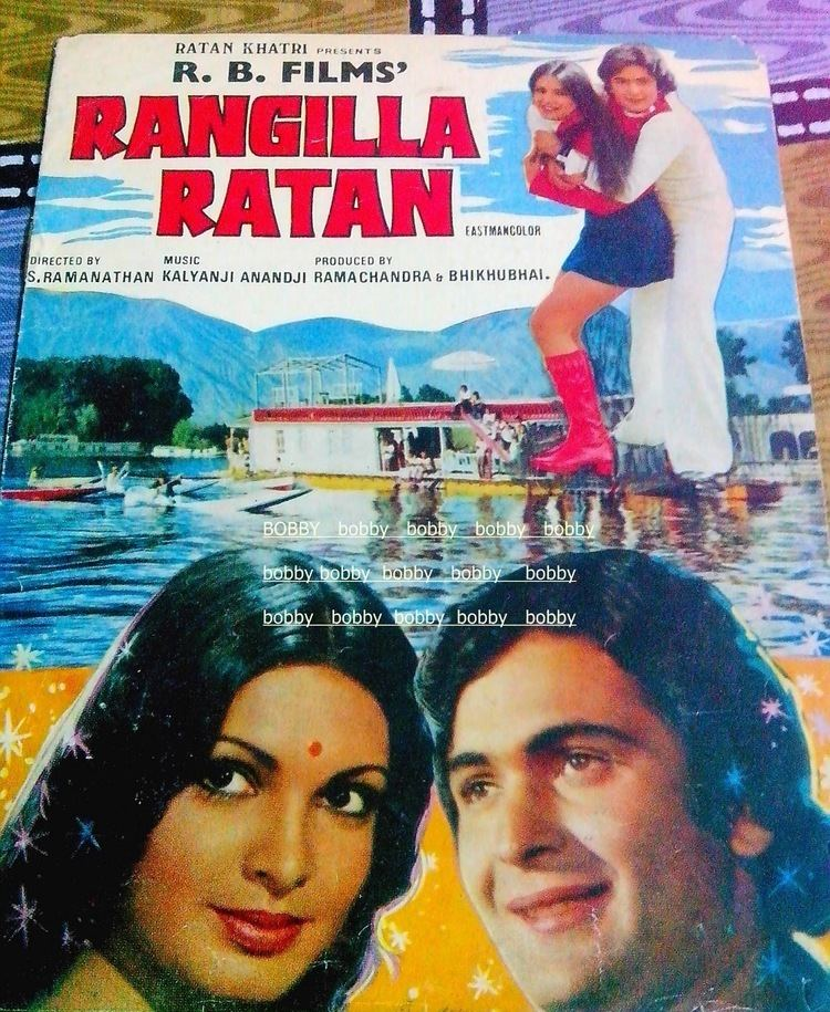Bollywood Booklets Old filmi Magzine And lobby cards shop films