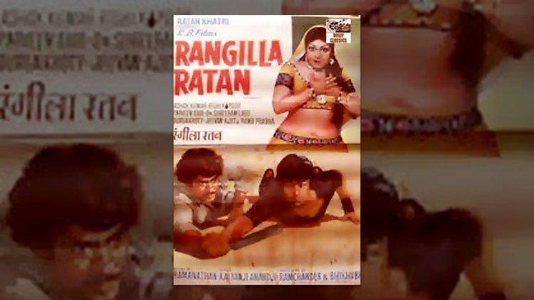 Rangila Ratan 1976 Hindi Full Length Movie Rishi Kapoor Parveen