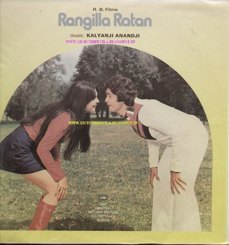COLLEGE PROJECTS AND MUSIC JUNCTION RANGILA RATAN 1976 OST