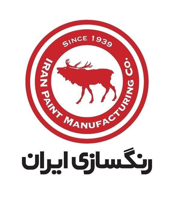 Rangsazi Iran httpsuploadwikimediaorgwikipediafa66aRan