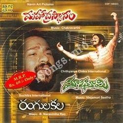 Rangula Kala Rangula Kala Songs free download