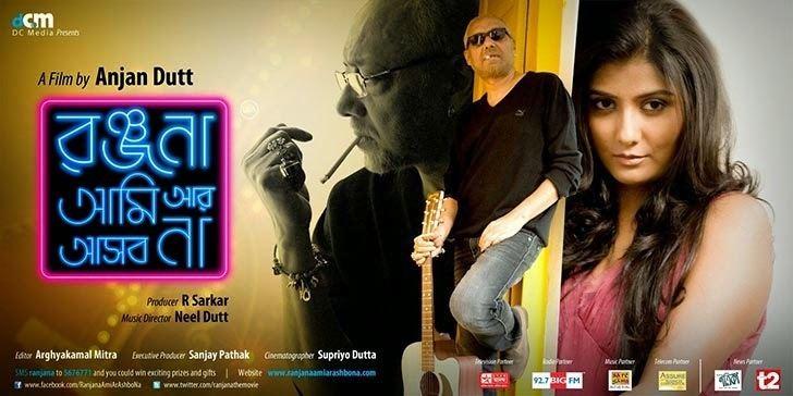 Ranjana Ami Ar Ashbona movie scenes Ranjana Ami Ar Ashbona is really a last year Bengali vocabulary rock and roll music movie simply by Anjan Dutt