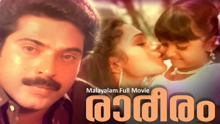 Image result for Rareeram is a 1986 Indian Malayalam film
