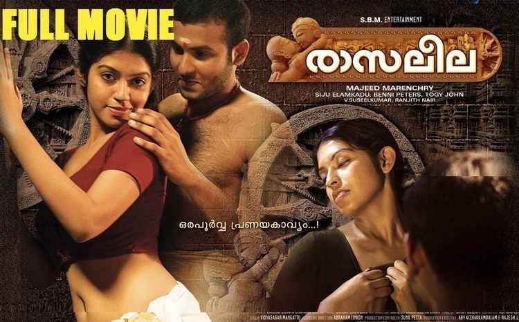 Rasaleela (2012 film) Malayalam Full Movie 2012 Raasaleela HD Malayalam Full HOT