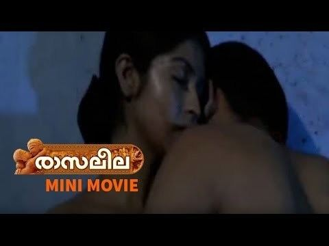 Rasaleela (2012 film) Rasaleela 2012 Malayalam Mini Movie Darshan Prathishta Urmila