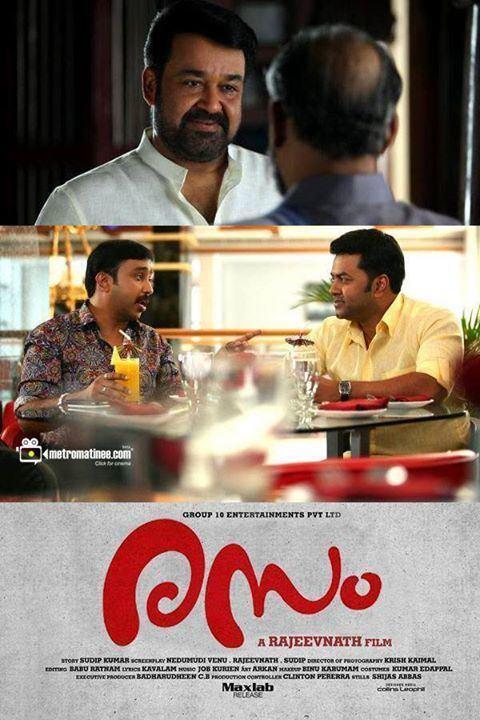 Rasam (film) Rasam Review Round Up MohanlalIndrajith Starrer Fails to Impress