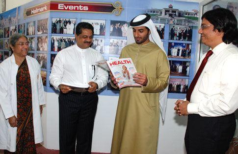 Rashid bin Humaid Al Nuaimi (Ajman) HH Sheikh Rashid bin Humaid Al Nuaimi Visits Gulf Medical