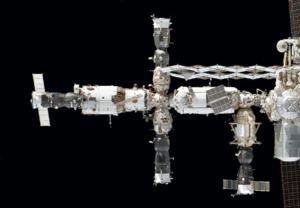Rassvet (ISS module) Rassvet ISS module WOWcom