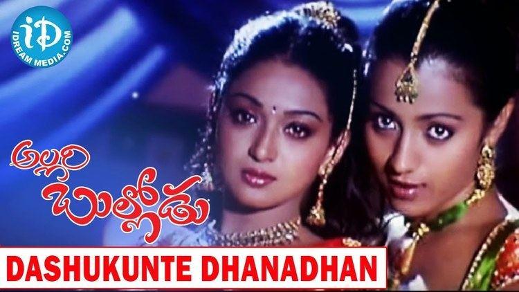 Rathi Arumugam Dashukunte Dhanadhan Song Allari Bullodu Movie Trisha