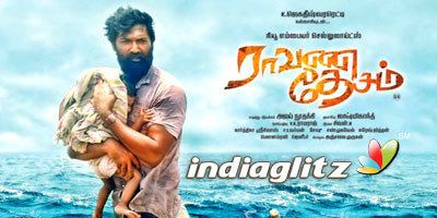 Ravana Desam Ravana Desam review Ravana Desam Tamil movie review story rating