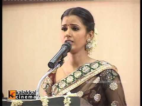 Ravana Desam Ravana Desam Movie Audio Launch Part 3 YouTube