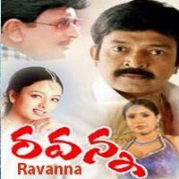 Ravanna (film) movie poster